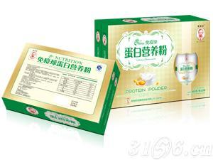 免疫球蛋白营养粉