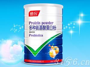 多种氨基酸蛋白粉