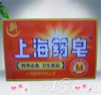 上海药皂招商
