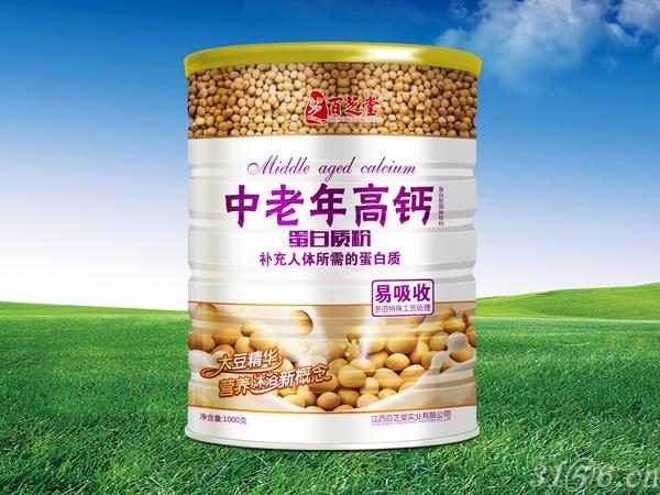 中老年高钙蛋白质粉