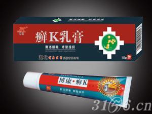 博康癣K乳膏--皮肤外用