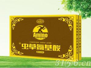 虫草氨基酸