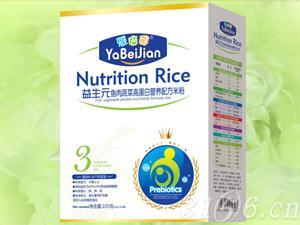 益生元鱼肉蔬菜高蛋白营养配方米粉