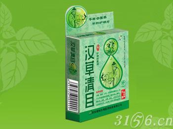 汉草清目护理抑菌液