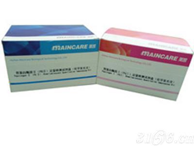 胃蛋白酶原定量检测试剂盒