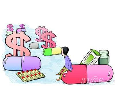 重庆292个品规抗癌药降价预计年药品费用将减少1.25亿元