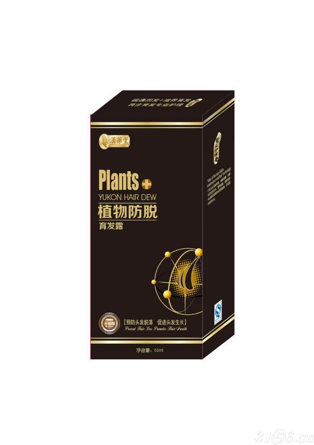 植物防脱育发露