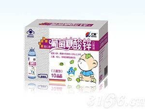 葡萄糖酸锌口服液(10支)