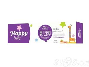 婴儿紫草抑菌软膏