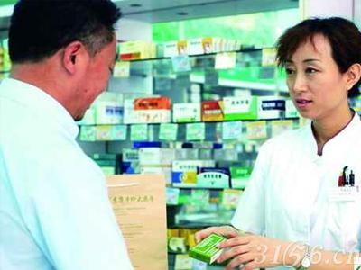 执业药师缺口巨大 需要200万目前不足30万