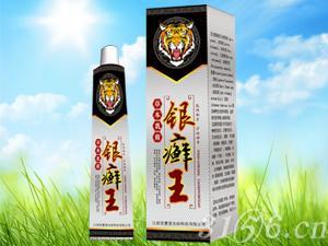 江西吉丰堂生物科技有限公司