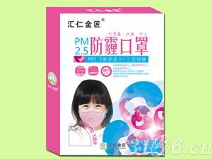 防霾口罩(兒童型)