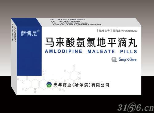 马来酸氨氯地平滴丸