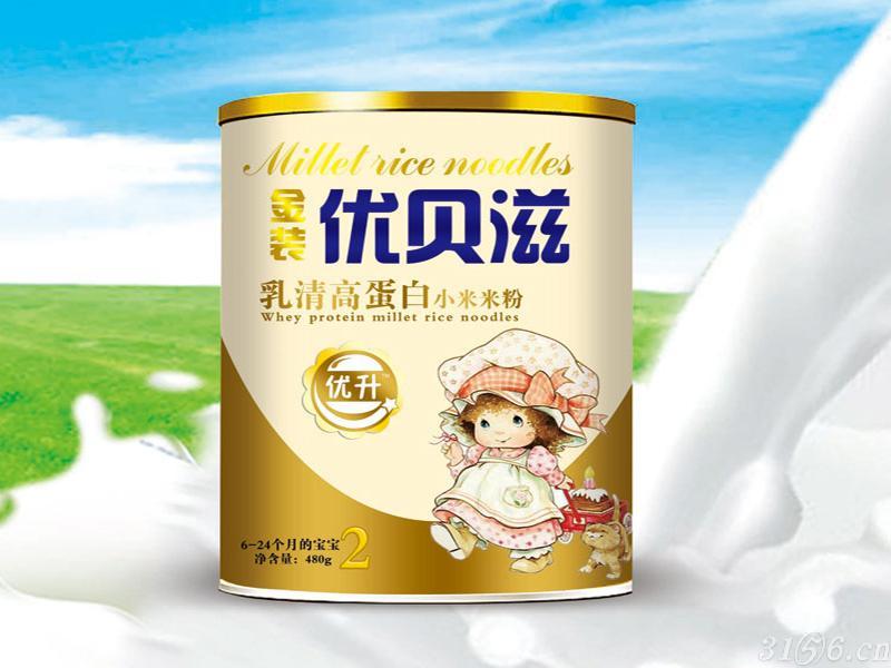 乳清高蛋白小米米粉听装