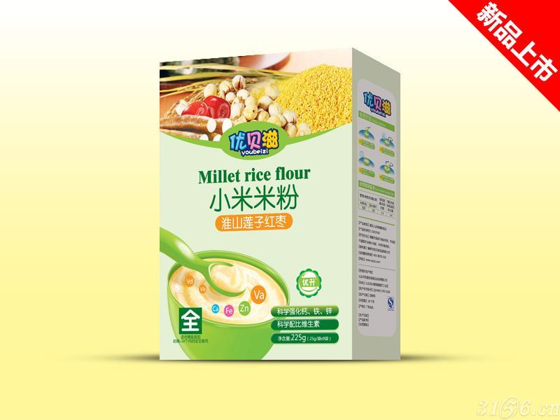 淮山莲子红枣小米米粉-盒装