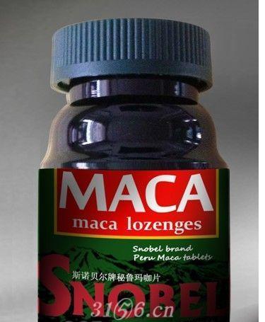 玛咖片 秘鲁原料进口