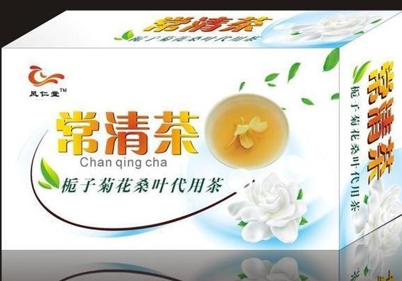 常清茶 (栀子菊花桑叶代用茶)