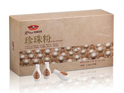 珍珠粉3(中药饮片)