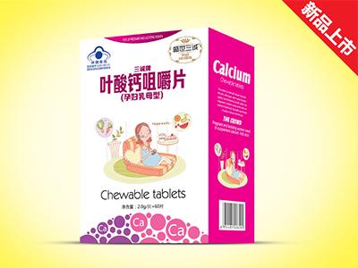 叶酸钙咀嚼片-孕妇乳母