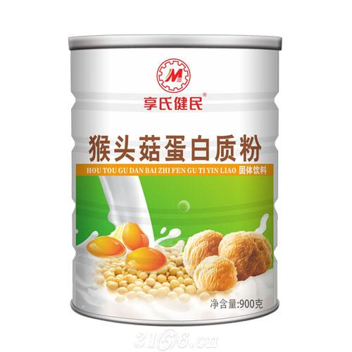享氏健民猴头菇蛋白质粉