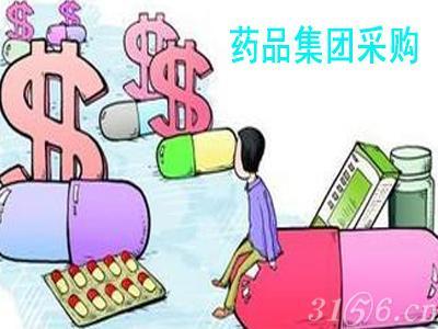 深圳药品集团采购第二份采购方案发布