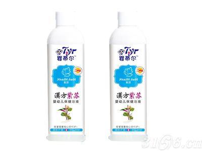汉方紫苏保健浴