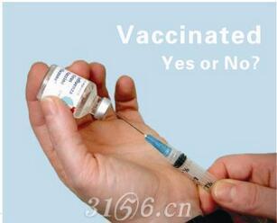 脊髓灰质炎抗体检测试剂盒