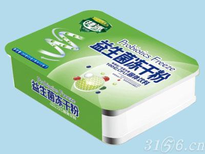 益生菌凍干粉