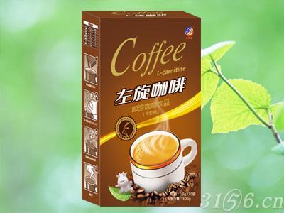 左旋咖啡牛奶味纸盒