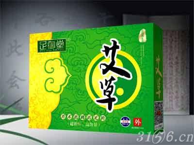 艾草養生足浴湯(10袋)