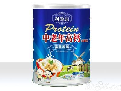 中老年高钙蛋白粉(无糖型)