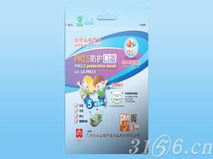 PM2.5日用防護口罩立體兒童款(帶呼吸閥)