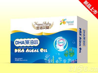 金诺贝婴DHA藻油凝胶糖果