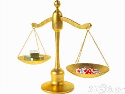福建药品推荐目录公布 看看你的品种进了吗?