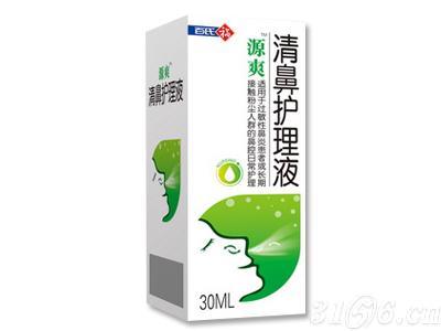 清鼻护理液