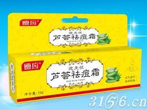 芦荟祛痘霜招商