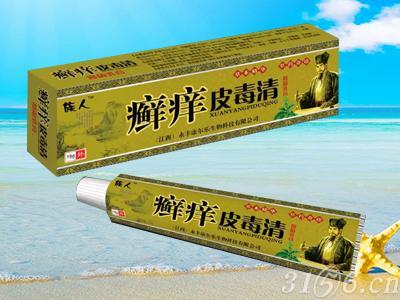 癣痒皮毒清 抑菌乳膏-皮肤外用
