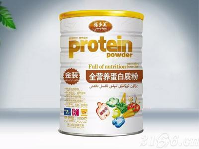 全营养蛋白质粉招商