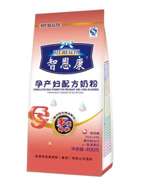 智恩康孕产妇配方奶粉