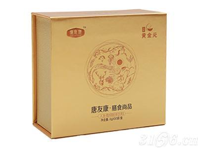 唐友康-膳食尚品(黄金元)