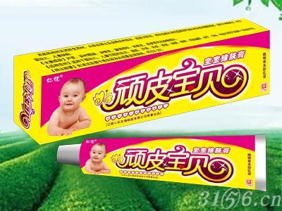 江西仁醫生物科技有限公司