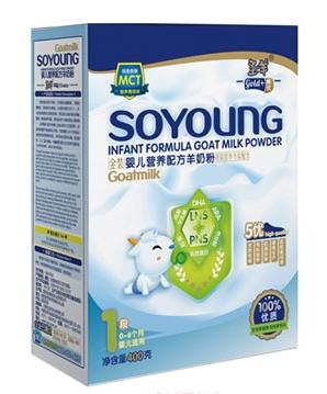 圣羊金装婴儿营养配方羊奶粉1段