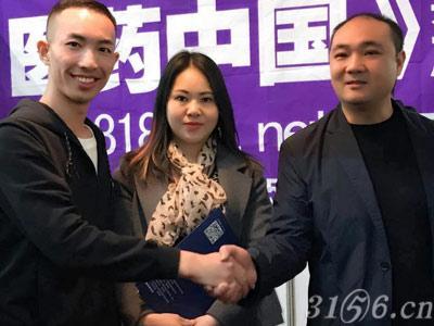 威联郑州会之江西鼎盛生物科技有限公司
