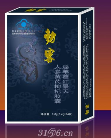 淫羊藿红景天人参黄芪枸杞胶囊(24粒装)