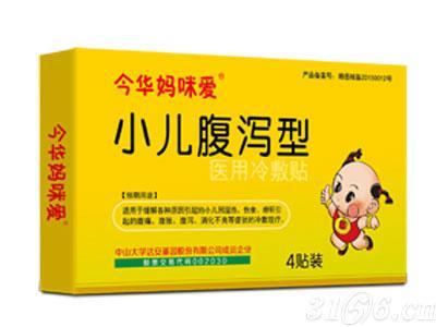 小儿腹泻型-医用冷敷贴4贴
