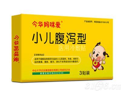 小儿腹泻型-医用冷敷贴3贴