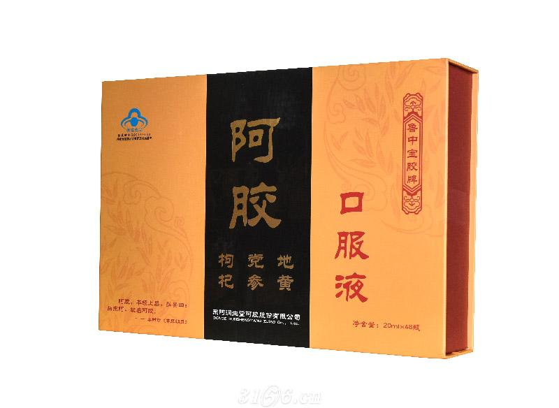 阿胶枸杞党参地黄口服液(48瓶)