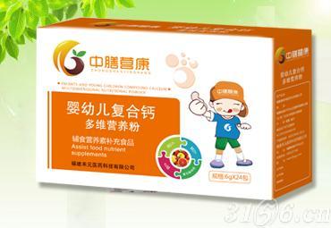 婴幼儿复合钙多维营养粉