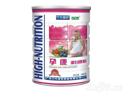 三九佰氏孕康蛋白质粉