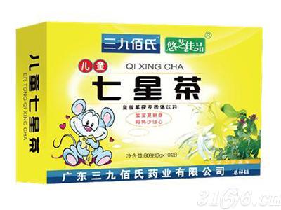 三九佰氏儿童七星茶